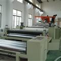 卫生巾膜生产线